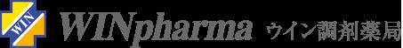WINpharmaウイン調剤薬局