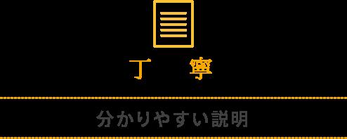 sec-01-btn-02-ttl